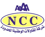 customer-ncc